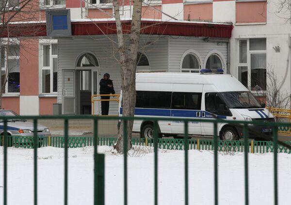 School № 263 in northeast Moscow - Sputnik International