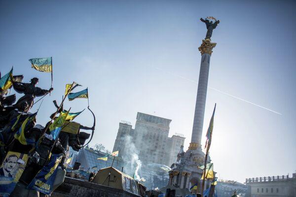 Ukrainian Police Investigating Disappearance of 36 Activists - Sputnik International
