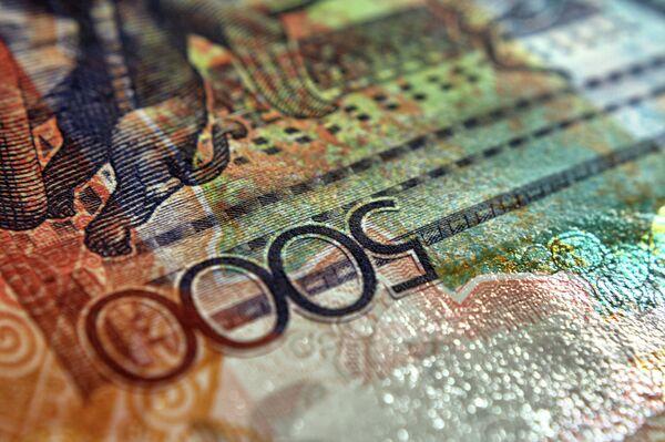 Kazakhstan Central Bank Head Denies Bankruptcy Rumors - Sputnik International