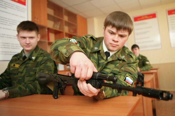 SIBSUTIS students undergoing military training - Sputnik International