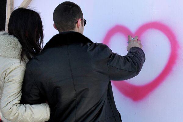 Valentine's Day Banned in Kyrgyzstani Schools - Sputnik International