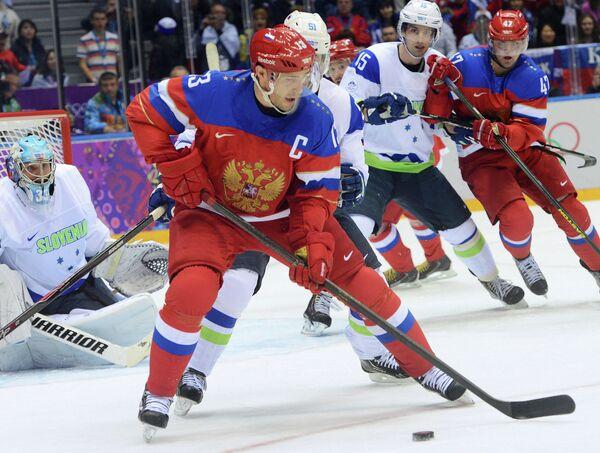 Sochi Olympics: Day Six - Sputnik International