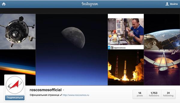 Roscosmos' official Instagram page - Sputnik International