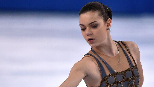 Sochi Olympics: Day 13 - Sputnik International