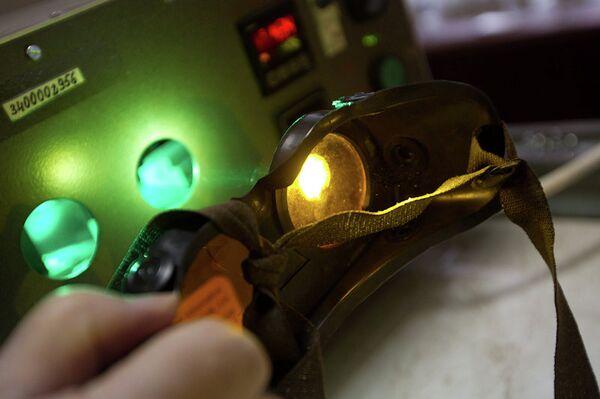 Experiments with laser - Sputnik International