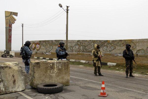 Situation en Crimea - Sputnik International