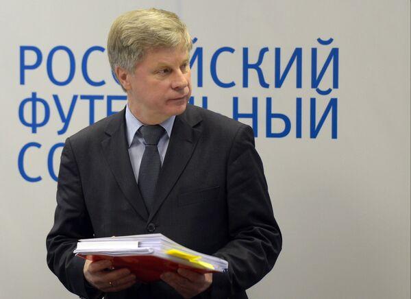 Russian Football Bosses Approve 2020 Development Plan - Sputnik International