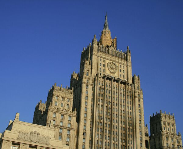 Building of the Russian Foreign Ministry - Sputnik International