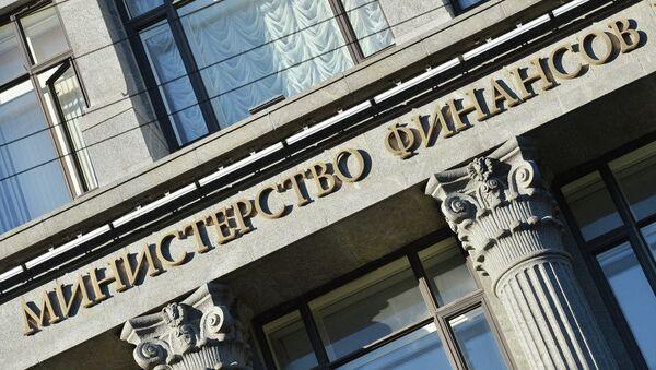 Building of Russian Ministry of Finance - Sputnik International