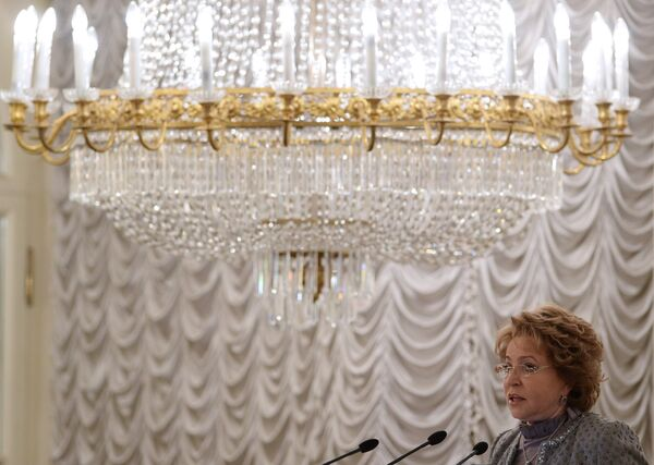 Federation Council Chair Valentina Matvienko at the 25th conference of Russian Banks Association - Sputnik International