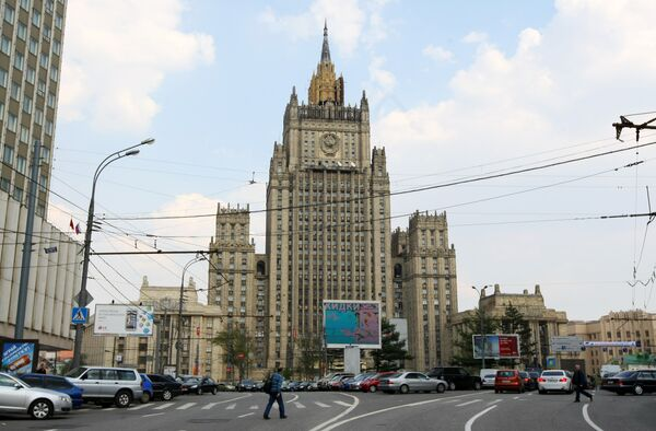 Building of the Russian Ministry of Foreign Affairs - Sputnik International