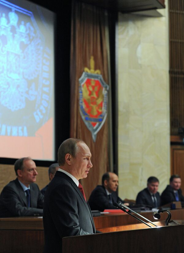 Vladimir Putin attends FSB board meeting - Sputnik International