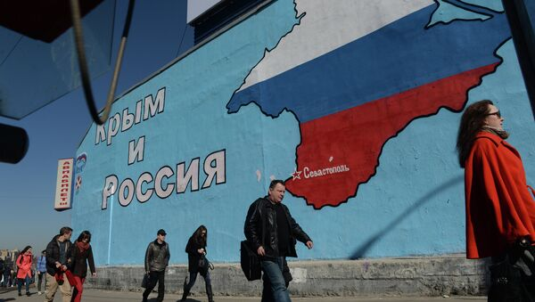Russia Amends Constitution to Include Crimea, Sevastopol - Sputnik International