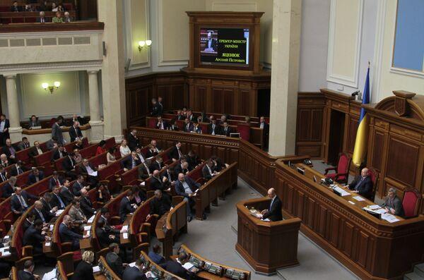 Plenary meeting of Ukraine's Verkhovna Rada (Archive) - Sputnik International