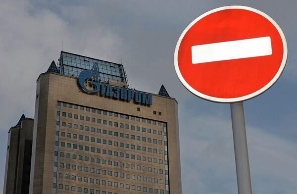 Kiev May File Lawsuit Against Gazprom Friday – Ukrainian Energy Minister - Sputnik International