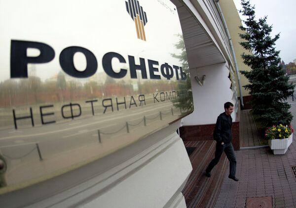 The head office of Rosneft in Moscow - Sputnik International