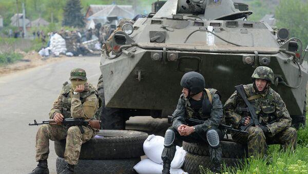Ukrainian troops (Archive) - Sputnik International