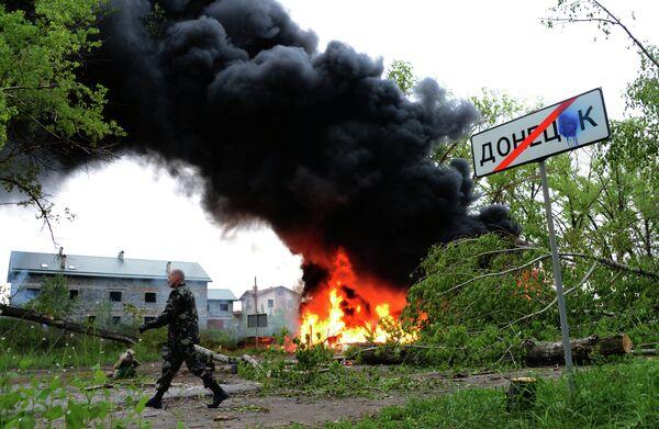 Situation in Donetsk - Sputnik International