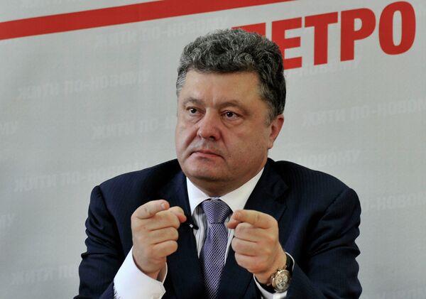 Ukrainian presidential candidate Petro Poroshenko - Sputnik International