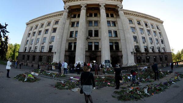 Trade Unions House on Odessa's Kulikovo Field Square (Archive) - Sputnik International