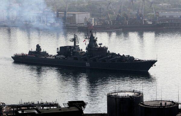 Pacific Fleet Warships Head to Shanghai for Russia-China Drills - Sputnik International