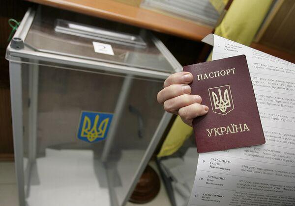 Over 700 Observers Arrive in Ukraine Ahead of Presidential Election - Sputnik International