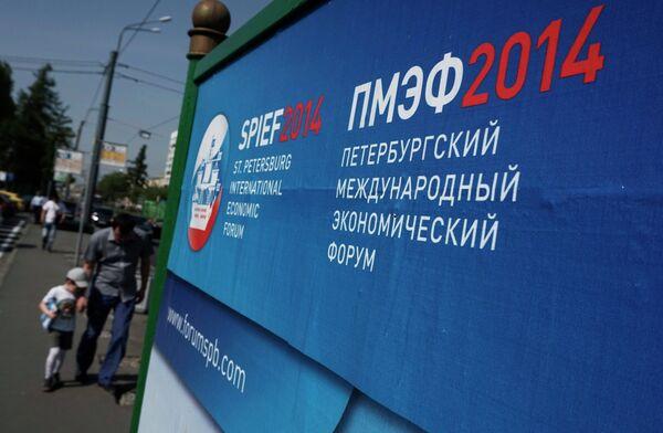 Preparations for opening of St.Petersburg International Economic Forum - Sputnik International