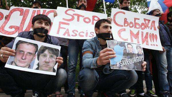 Rally in support of Russian journalists detained in Ukraine - Sputnik International