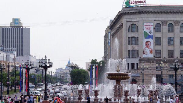 Cities of Russia. Khabarovsk - Sputnik International