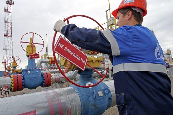 Naftogaz Debt to Gazprom Stands at $4 Bln – EU Energy Commissioner - Sputnik International