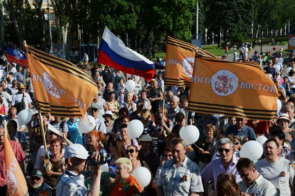 Meeting in support of the Donetsk People's Republic (Archive) - Sputnik International