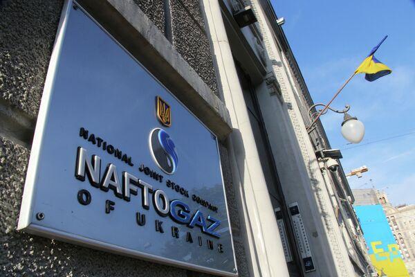 Naftogaz CEO Suggests Private Companies Pump 50% of Gas into Ukraine Underground Storage - Sputnik International