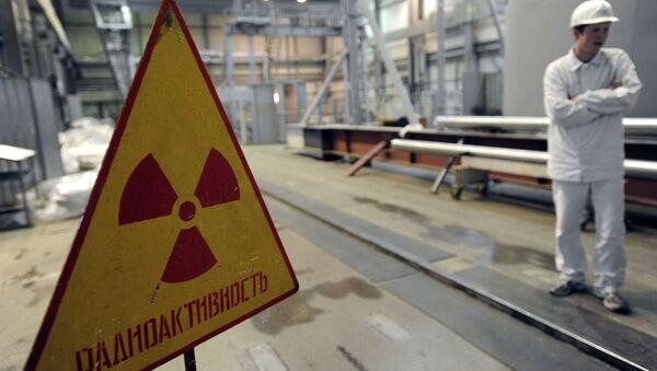 Construction of facilities of Beloyarsk Nuclear Power Station (Archive) - Sputnik International
