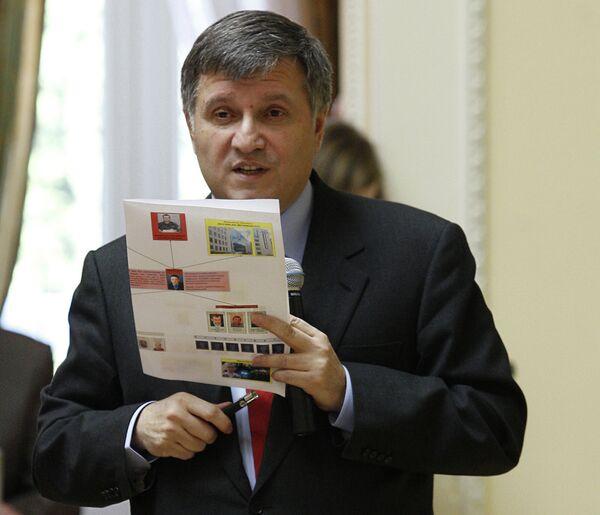 Arsen Avakov - Sputnik International