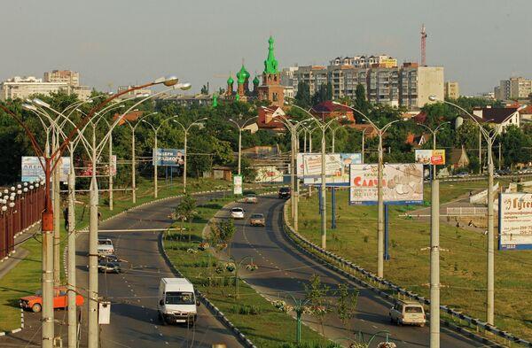 View of Krasnodar (Archive) - Sputnik International