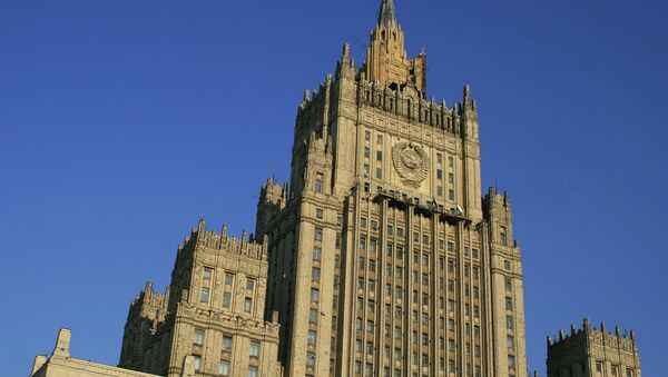 Russian Foreign Ministry recommended Russian citizens to leave Yemen and avoid travelling to the country for security reasons. - Sputnik International