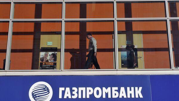 Gazprombank sign - Sputnik International