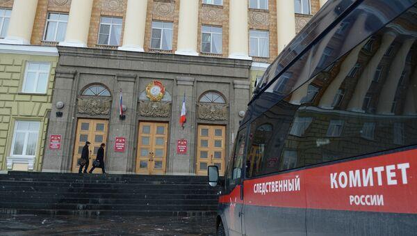 A car of the Investigative Committee is seen parked outside Novgorod Region legislature - Sputnik International