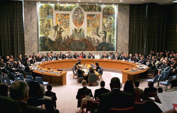 United Nations Security Council - Sputnik International