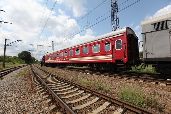 Train carrying flight MH17 crash victims' bodies - Sputnik International