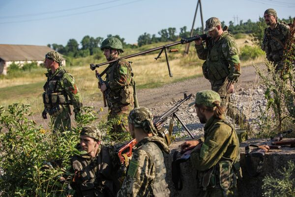 Donetsk People's Republic militia - Sputnik International