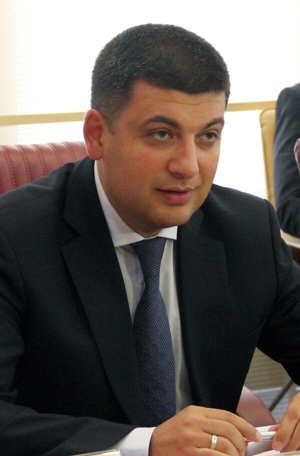 Ukrainian Prime Minister Volodymyr Groysman - Sputnik International