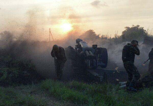 Russian Investigators Come Under Targeted Fire from Ukraine - Sputnik International
