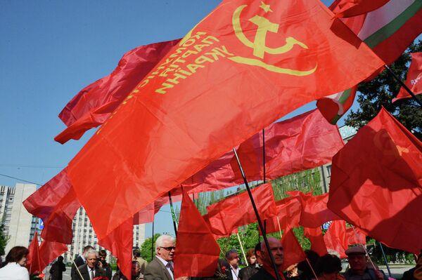 Kiev's Dismissal of Communist Party Faction Undermines Essence of Government - US Expert - Sputnik International