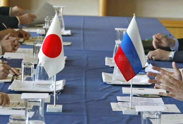 Japanese sanctions against Russia may come into force on August 5 - Sputnik International