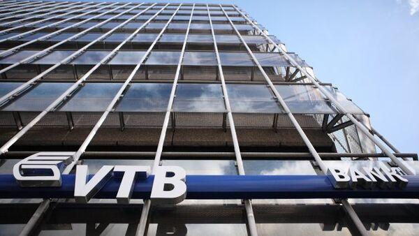 VTB Bank - Sputnik International
