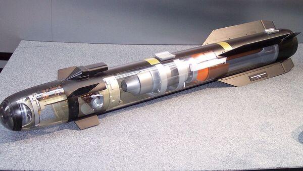A model of the AGM-114 Hellfire's components - Sputnik International