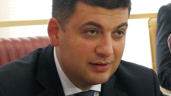 Verkhovna Rada Chairman Volodymyr Groysman - Sputnik International
