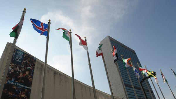 The United Nations Headquarters in New York. - Sputnik International
