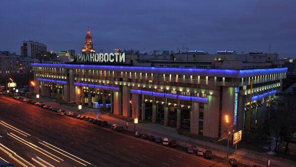Building of Rossiya Segodnya News Agency in Moscow - Sputnik International